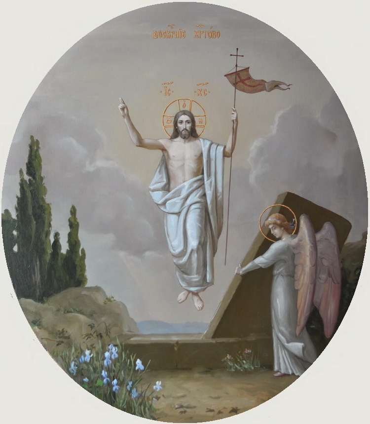 Воскресение христово праздник праздников
